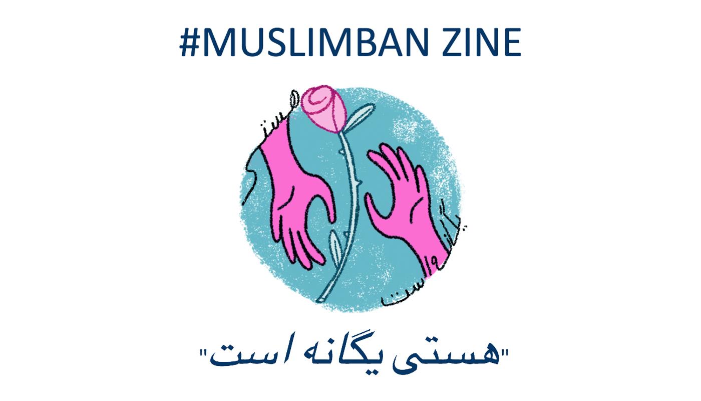 muslim ban zine bpw
